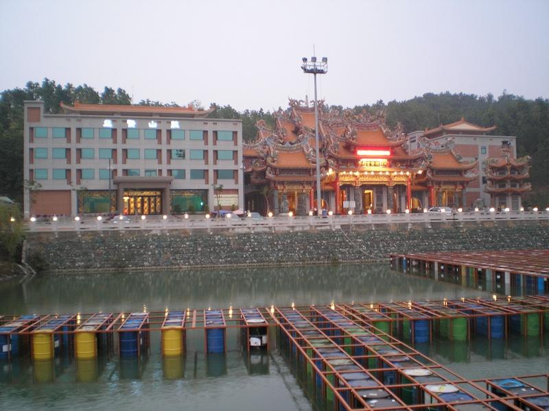 Temple Sun An